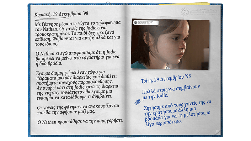 Beyond_OnlineGuide_GR_2